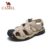 CAMEL Summer Sandals Men Leather Travel Beach Outdoor Casual Sandals Gladiator Sandals Non-slip Men Shoes 2021 New
