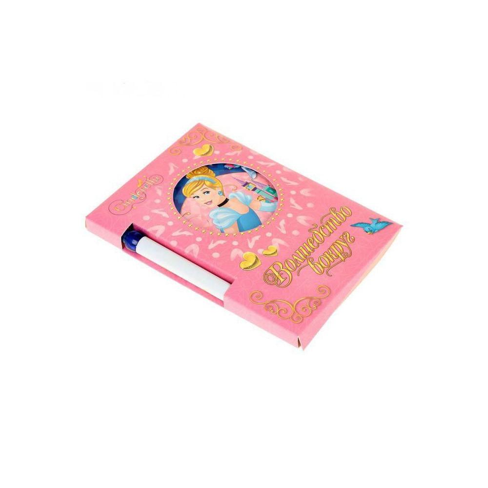 Gift Set Disney Princess Princess, notepad and pen цена и фото