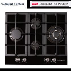 Fogón Zigmund & Shtain MN 155,61 B incorporado, electrodomésticos de gas, superficie de cocina, fogón, panel de cocina, panel de cocina