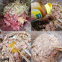 #太太乐鲜鸡汁芝麻香油#白菜猪肉馅儿饺子的做法图解2