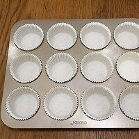 """#美食说出""""新年好""""#无油酸奶杯子蛋糕的做法图解2"""