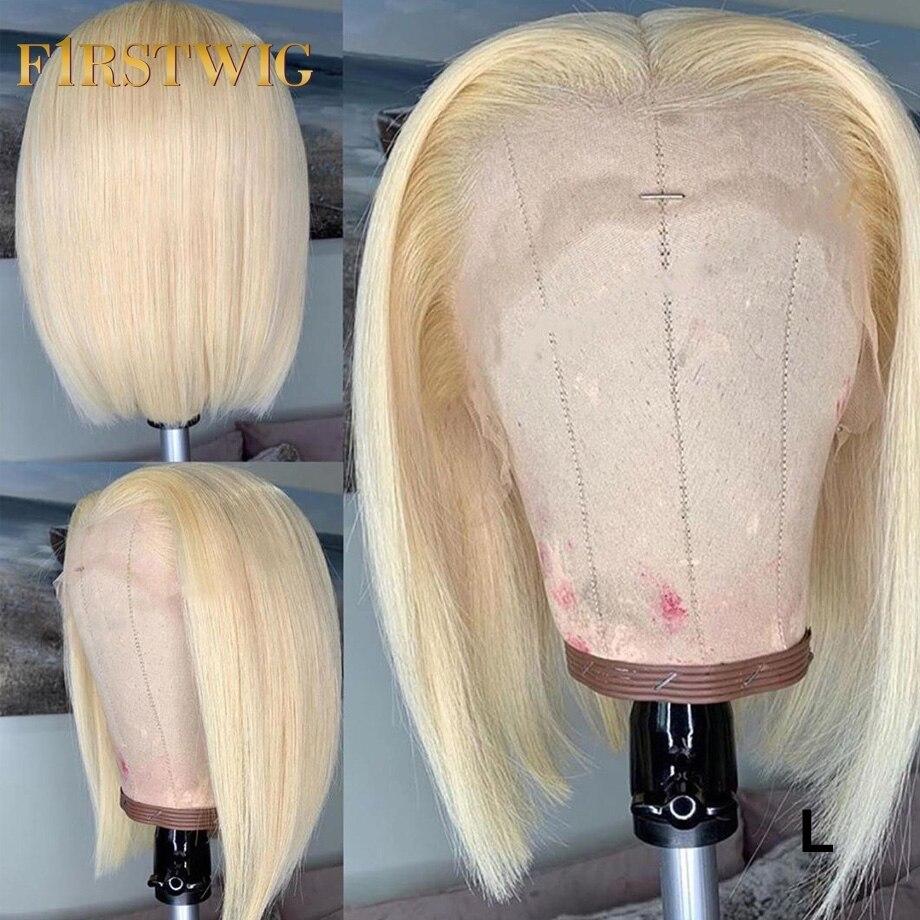 Curto em linha reta 1b borgonha 613 bob peruca brasileira frente do laço perucas de cabelo humano remy 13x4 pré arrancado 130% baixa relação firstwig