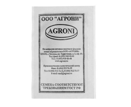 Семена Томат скороспелый «Волгоградский» 323 Сельскохозяйственные теплицы    АлиЭкспресс