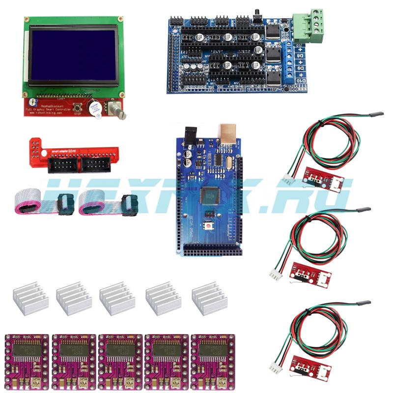 DIY CNC Electronics Kit