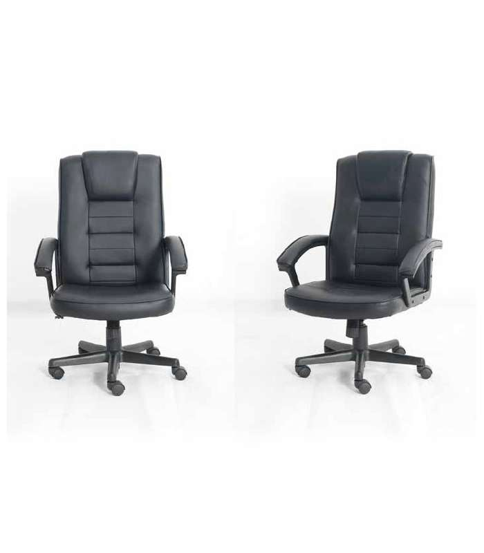 Office Chair Leatherette Liftable With Rocking Model Boss