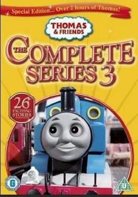 托马斯和朋友第三季