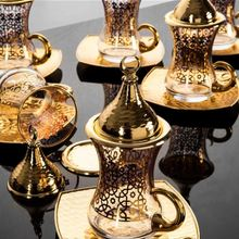 Turkish Tea set Gold Plated Gold patterned Coated Handmade Six people and eighteen piece Turkish Tea Set