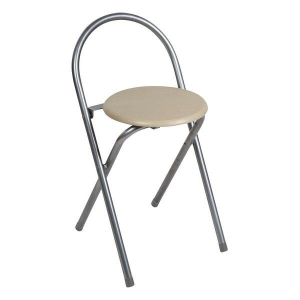 كرسي بلا ظهر قابل للطي (43x68x30 cm)-في كراسي بين باج من الأثاث على