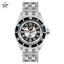 Наручные механические часы Спецназ Штурм С8281238-1612