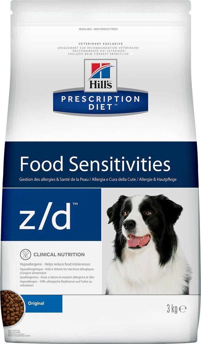 Hill's Prescription Diet Z/D Food Sensitivities Dog Food Diet When Food Allergies, 3 Kg