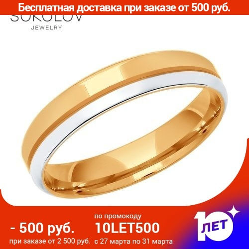 Engagement Ring. Silver Fashion Jewelry Silver 925 Women's/men's, Male/female, Wedding Rings