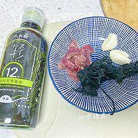 冬季暖胃:韩式海带汤的做法图解1