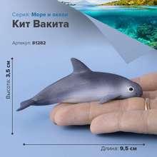 Figurines of marine animals turtles ocean sea whales dolphins Figurine whale Vaquita children s collectible toy