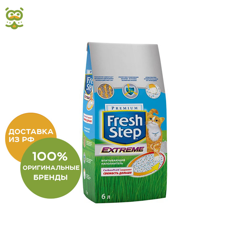 Fresh Step Extreme triple protection absorbent, 3,17 kg. (6l)