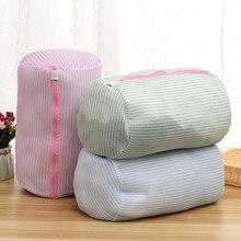 Underwear Organizer Clothing Wash-Bag Bath-Accessories Mesh-Cylinder Zipper Home-Use