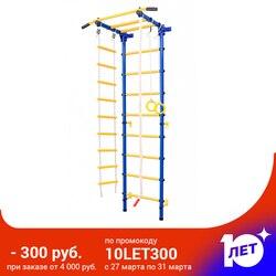 Gimnasio deportivo para niños, escalera para niños, pared para niños pequeños cuadrados 2,0 azul