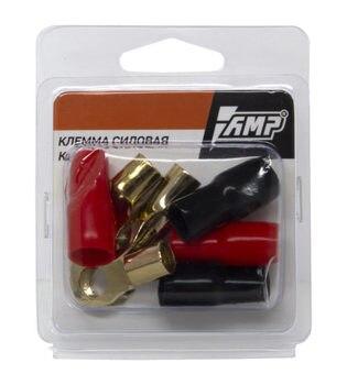 Клемма силовая AMP Кольцо 4Ga (4шт)