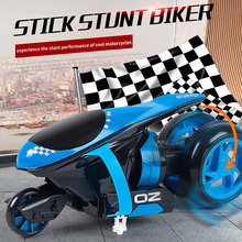 Car-Toy Stunt-Machine Remote-Control Motorbike Cars Drift-Buggy-Toys for Boys Gift 360-Degree
