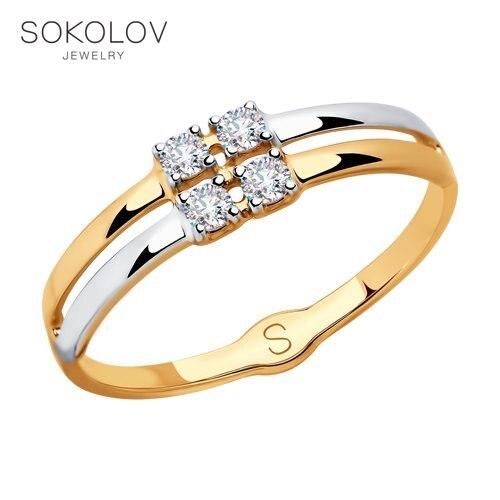 SOKOLOV bague en or avec cristaux Swarovski bijoux fantaisie 585 homme femme