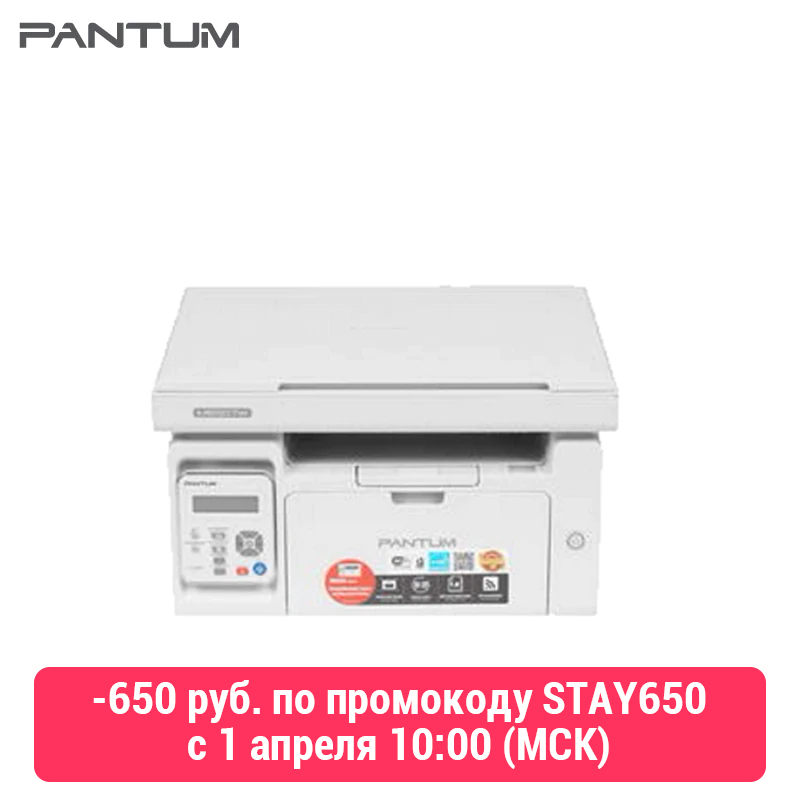 MFP Laser Pantum M6507w (A4, Printer/scanner/copier, 1200dpi, 22ppm, 128 MB, WiFi, USB) (m6507w)