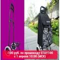 4000193750145 - Sokoltec bolsas carrito trolley de compras