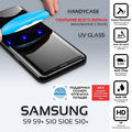 UV Liquid curved full glue tempered glass handycase for Samsung Galaxy S10 plus s10e S9 S9 Plus screen protector