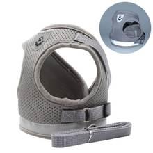 Ylst собачья шлейка жилетка с нейлоновым сетчатым Регулируемый