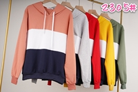 New hoodies clothing, women's sweatshirt hoody jackets 2305 #