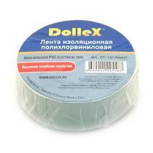 Лента изоляционная ПВХ(PVC) белая 19 мм х 9,10 м