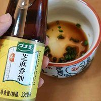 #太太乐鲜鸡汁芝麻香油#快手酸汤水饺的做法图解2
