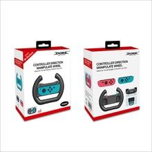 Steering wheel knob for Nintendo Switch Joy-Con Dobe Twin Pack