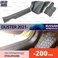 Защитные накладки на ковролин порогов передние большие, под педали и задние для Renault Duster 2021- защитные молдинги внутренний материал АБС-пласт...