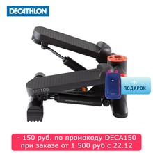 СТЕППЕР MS100 DOMYOS. Decathlon