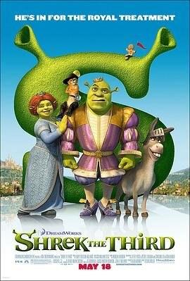 怪物史瑞克3海报