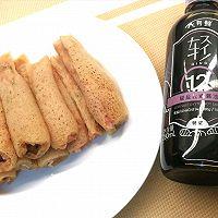 """#美食说出""""新年好""""#老少皆宜味道鲜美~竹荪酿肉的做法图解4"""