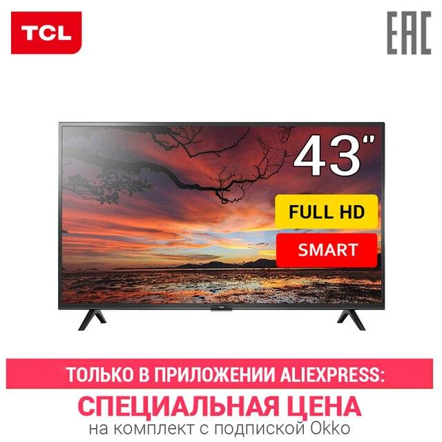 """Телевизор 43 """"TCL L43S6400 FullHD smart tv"""