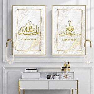Image 1 - Islamska kaligrafia złota Akbar Allah Allah plakaty na płótnie malarstwo muzułmańskie ściany drukowany obraz zdjęcia wystrój wnętrza domu
