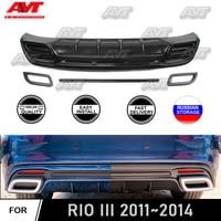 Difüzör Kia Rio III 2011 ~ 2014 pad arka tampon plastik ABS araba styling koruma aksesuarları dekorasyon tuning