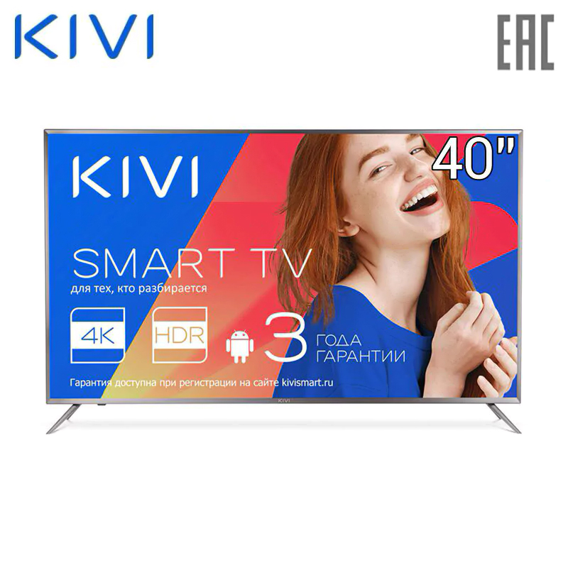TV 40 KIVI 40UR50GR 4K SmartTV 4049inchTV 0-0-12 dvb dvb-t dvb-t2 digital tv led 49 sony kd 49xf7005 4k smarttv 4049inchtv dvb dvb t dvb t2 digital