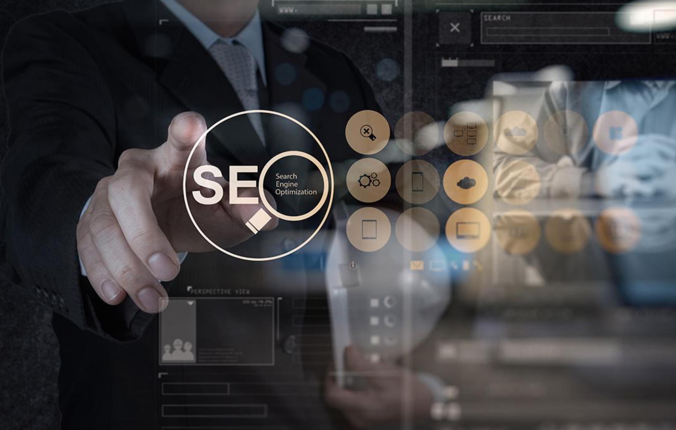 搜索引擎(SEO)的排名规则是什么?