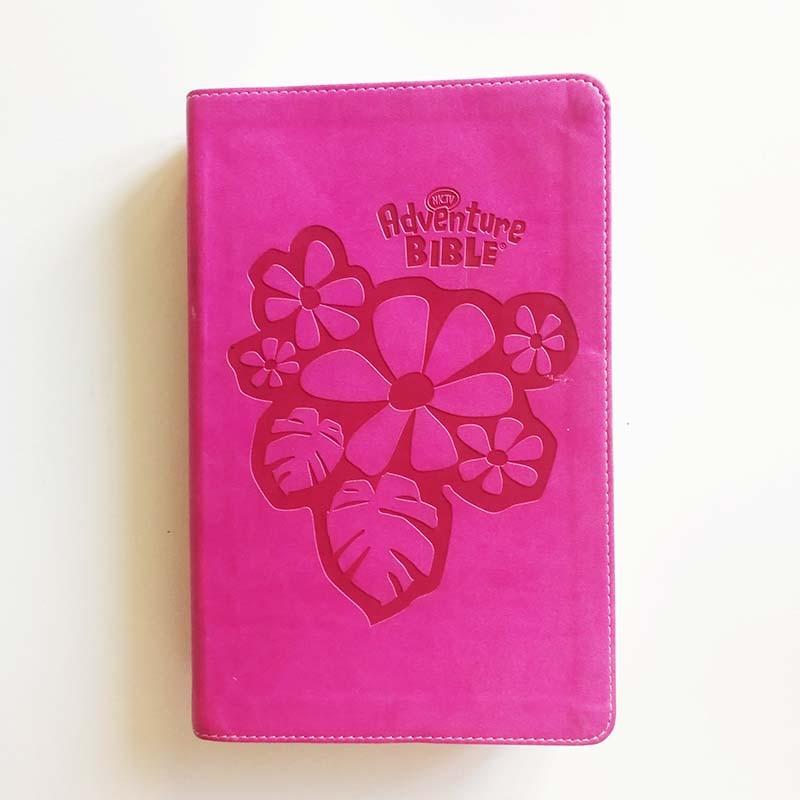 NKJV (New King James Version) Adventure Bible For Kids 25K Imitation Leather  English Version
