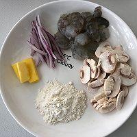 奶油虾仁蘑菇汤的做法图解1