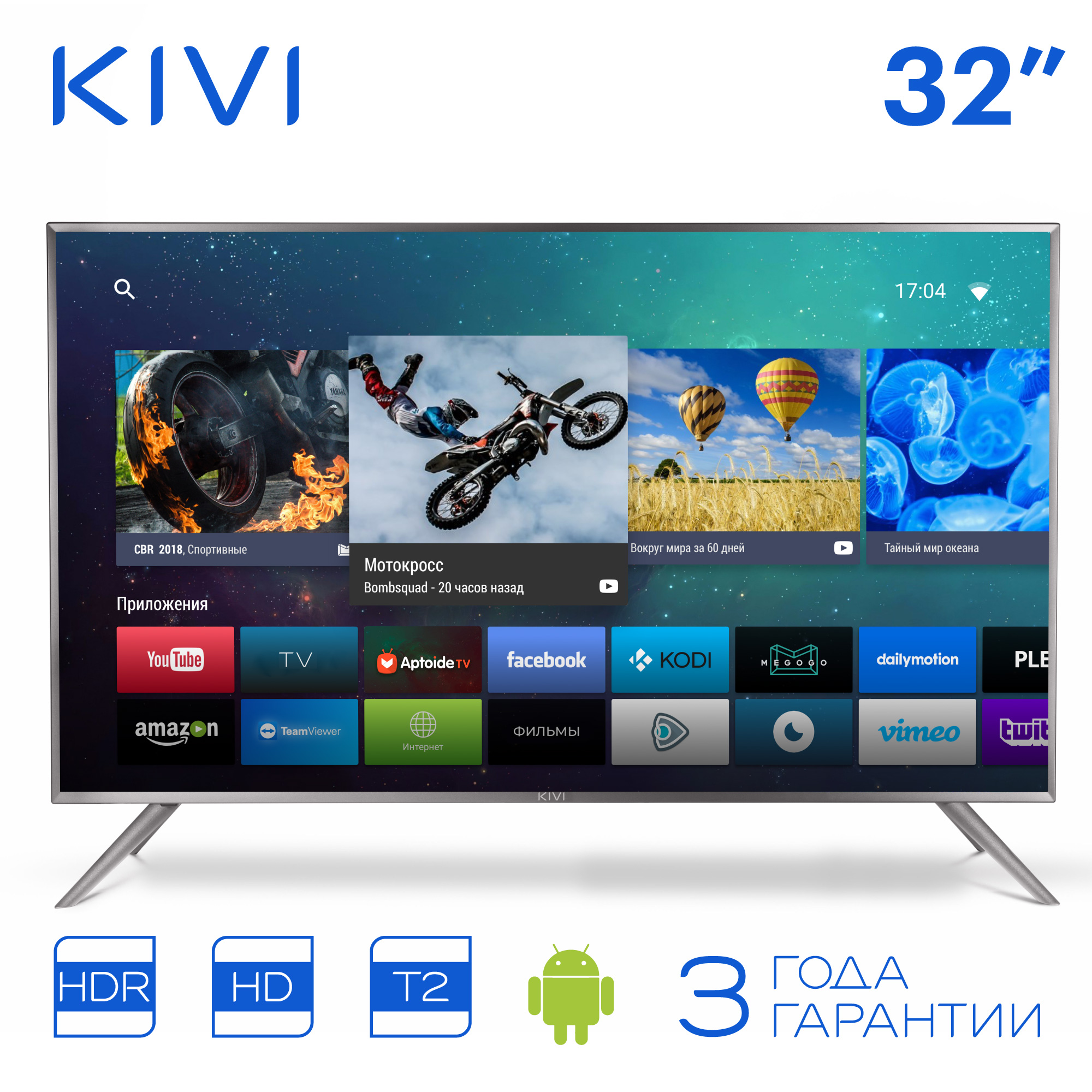 "Телевизор 32"" KIVI 32HR50GR HD Smart TV Android HDR 32inchTv digital dvb dvb-t dvb-t2"