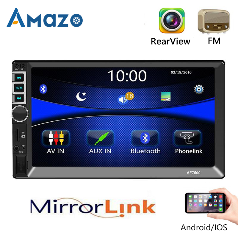 AF7500 7 Touch Screen Car Radio 2 Din Autoradio Bluetooth FM AUX IN USB TF 2Din Automotive MP5 Player Rear view Camera PK 7018b