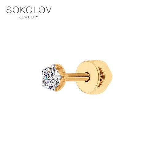 SOKOLOV Single Earrings Of Gold With Cubic Zirconia Fashion Jewelry 585 Women's Male