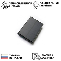 Charger solar 5000 mAh solar battery charger portable SITITEK Sun Battery SC 09 gift