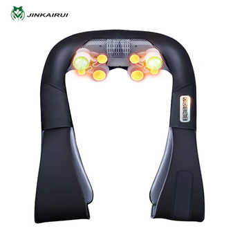 JinKaiRui Wireless Electric Shiatsu Back Neck Shoulder Body Jade Massage Infrared Heating Kneading Massager Pillow Pain Relief - DISCOUNT ITEM  15% OFF All Category