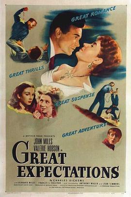 远大前程(1946)