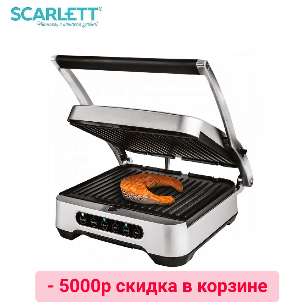 Electrical Grill Scarlett SC-EG350E04 2200 W Electrical Grill home kitchen appliances Lazy barbecue Grill electric grill 212