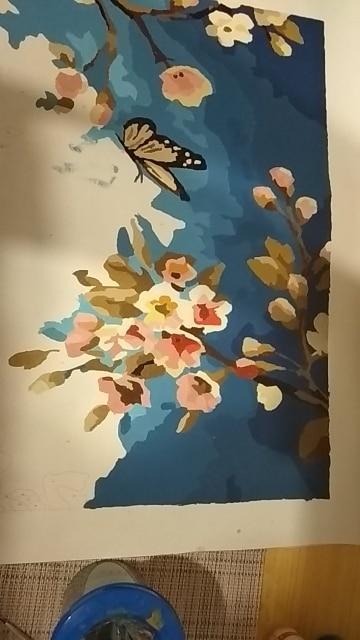 -- Modular Colorir Pintura